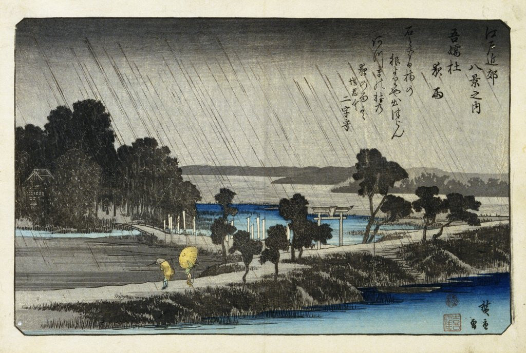Detail of 19th Century Woodblock Print with River Scene by Utagawa Hiroshige