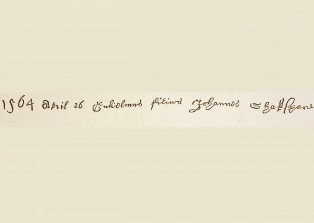 Detail of Register Entry for the Baptism of William Shakespeare by English School