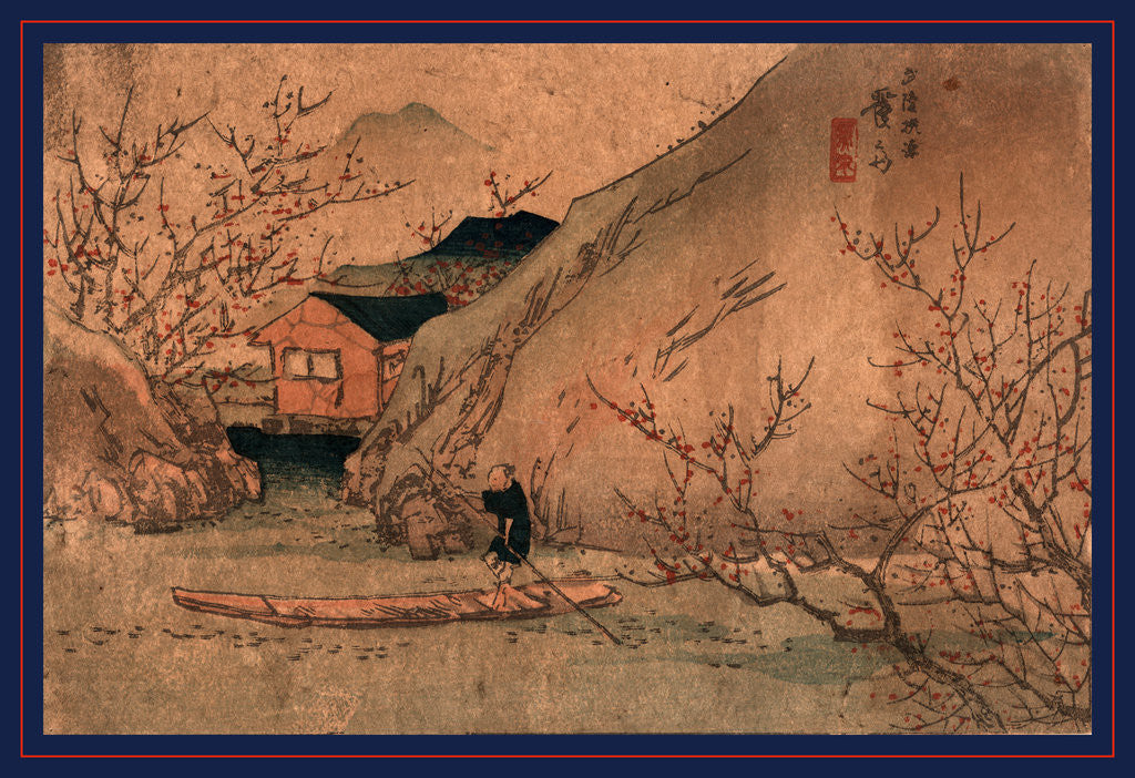 Uryo togen, Peach orchard at Wuling