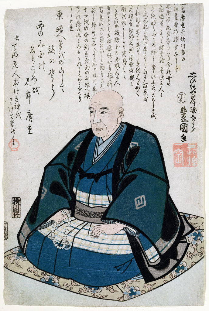 Detail of Memorial Portrait of Ando Hiroshige by Utagawa Kunisada