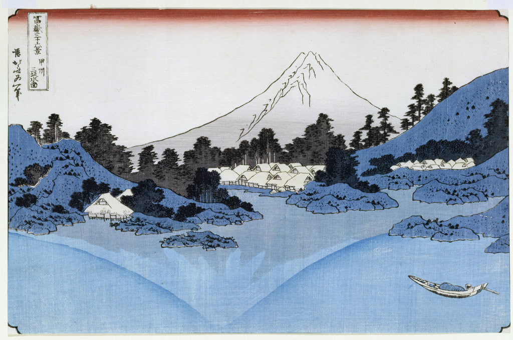 Detail of Mount Fuji Reflected in Lake Misaica, from the series '36 Views of Mount Fuji' by Katsushika Hokusai