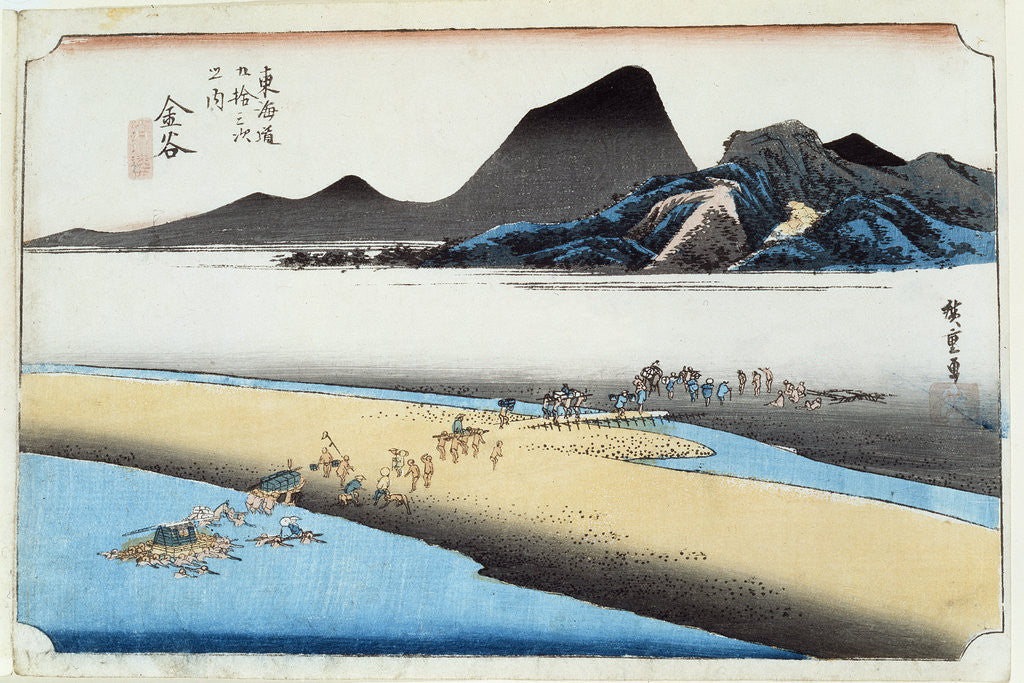 Detail of Kamaya, Oigawa Embo, Further Bank of the Oi River, No.25 from the series '53 Stations of the Tokaido Raod' by Ando or Utagawa Hiroshige