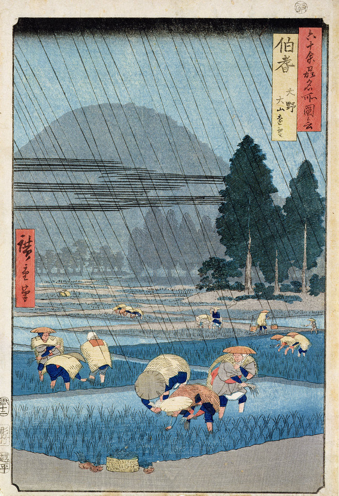 Detail of Rice Planting in Hoki Province with a Distant View of O-Yama by Ando or Utagawa Hiroshige