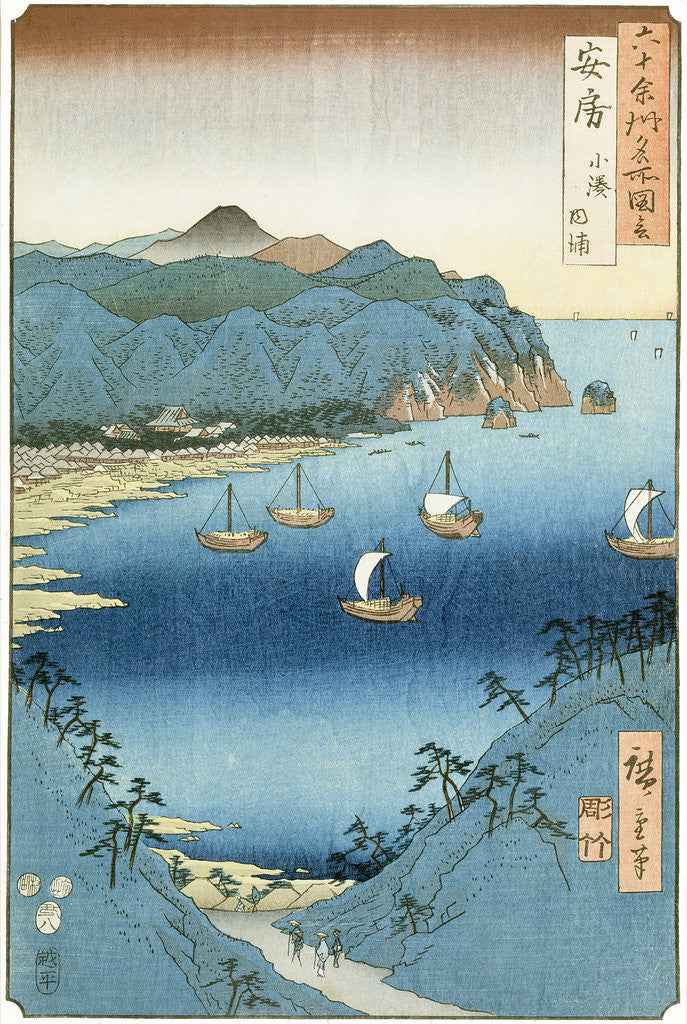 Detail of Kominato Bay, Awa Province by Ando or Utagawa Hiroshige