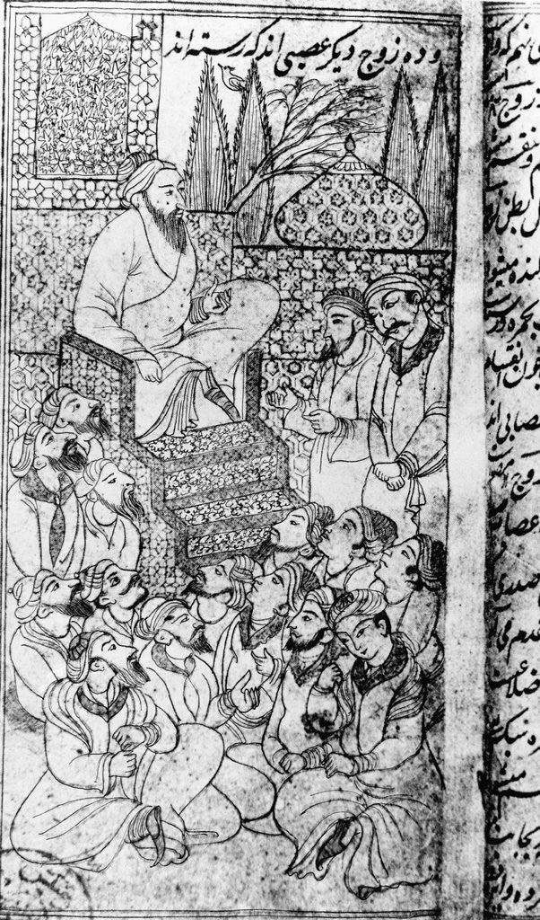 Detail of Avicenna Surrounded by his Students by Corbis