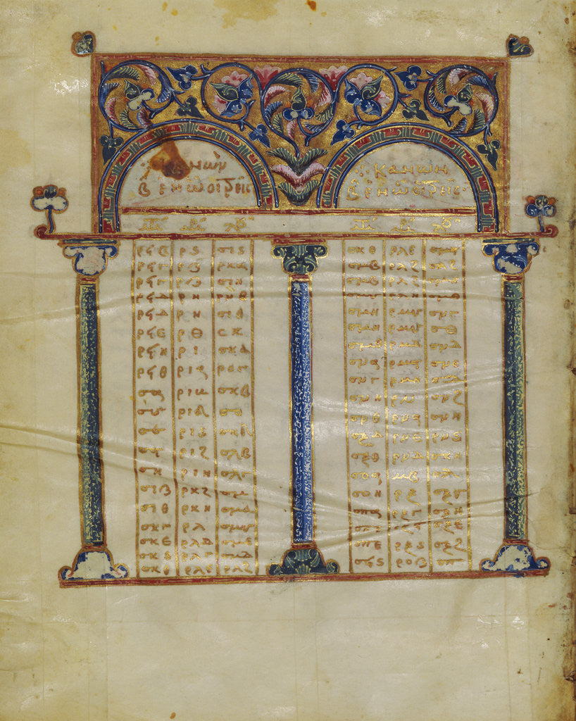 Detail of Canon Table Page by Anonymous