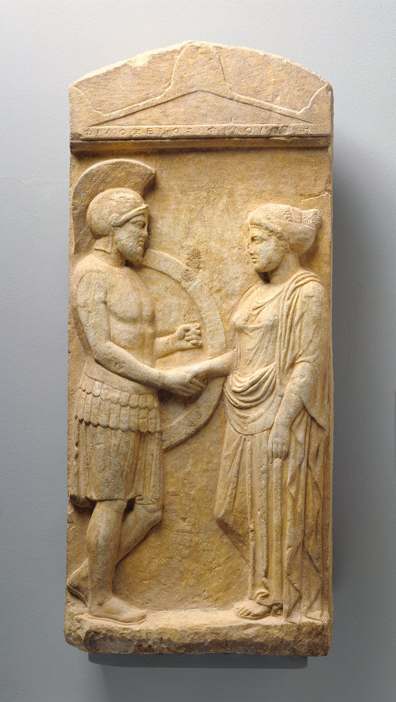 Detail of Grave Stele of Philoxenos with his Wife, Philoumene by Anonymous