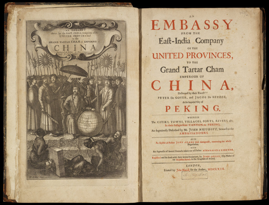 Detail of Title page to Nieuhoff's 'An embassy from the East-India Company' by Wenceslaus Hollar