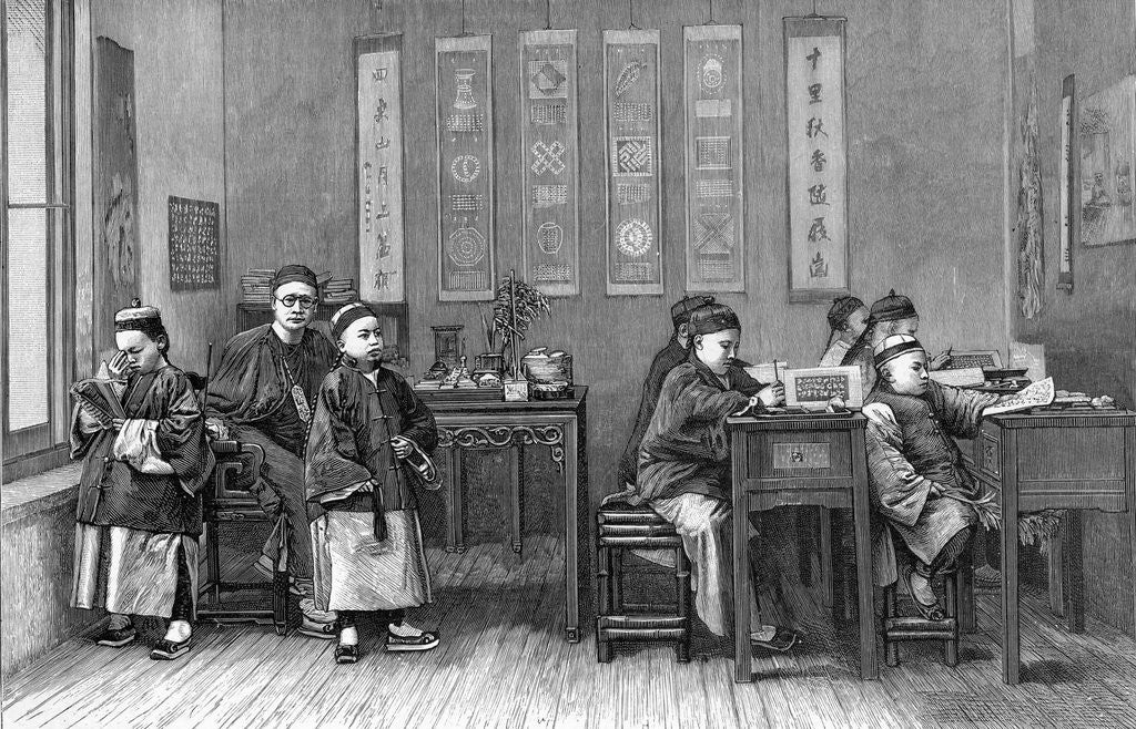 Detail of Chinese Children Learning by Corbis