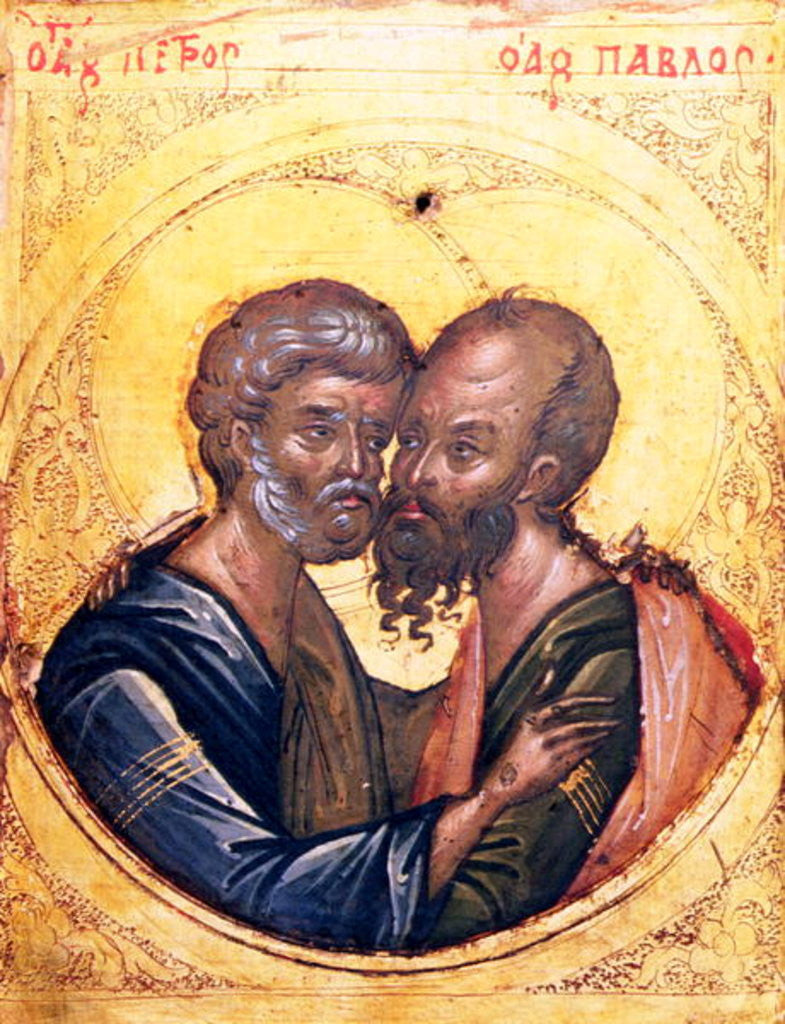 Detail of Icon of SS. Peter and Paul by Byzantine