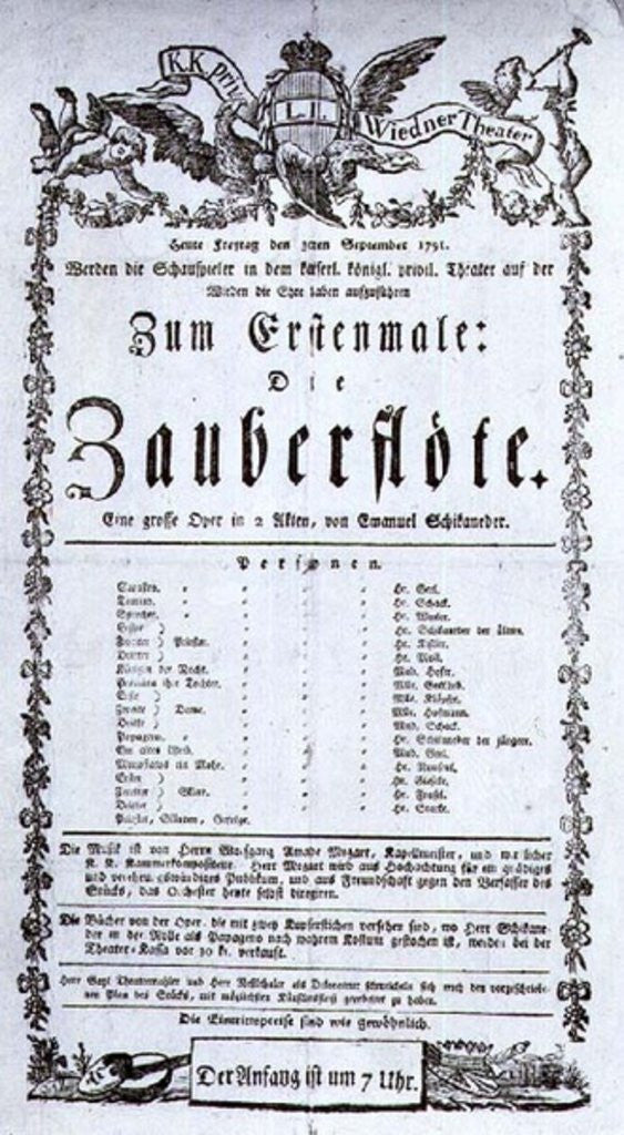 Detail of Poster advertising the premiere of 'The Magic Flute' by Wolfgang Amadeus Mozart at the Freihaustheater by Austrian School