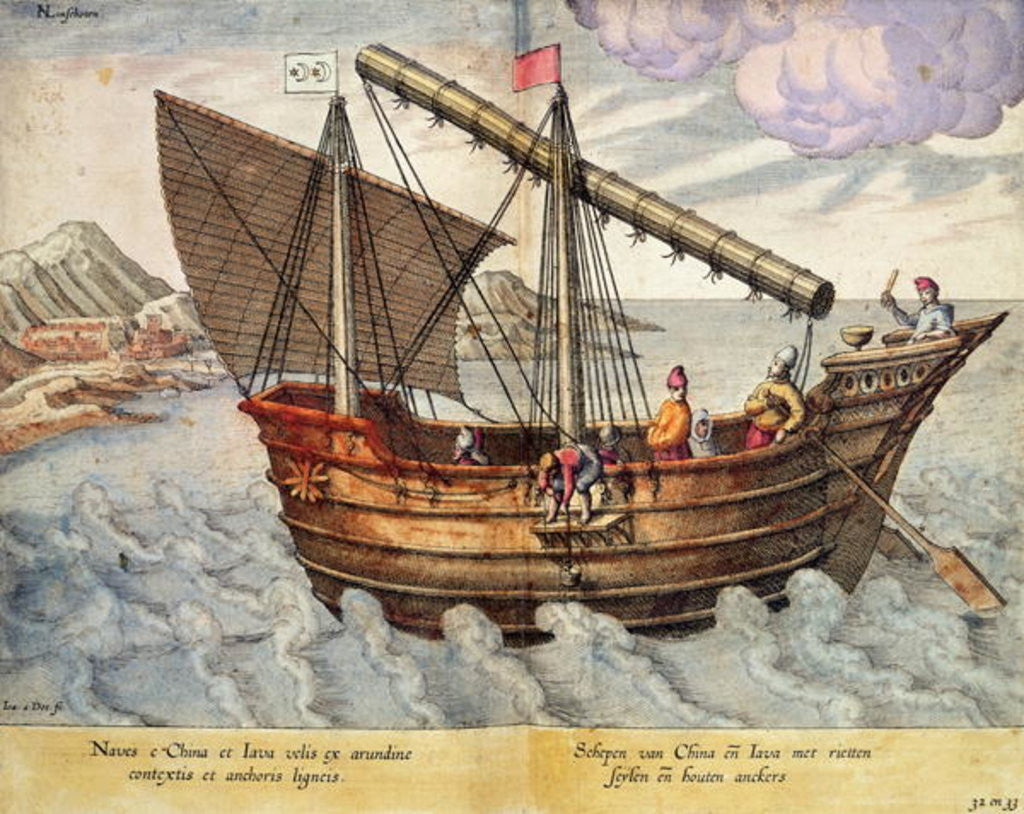 Detail of A Ship from China and Java rigged with mat sails by English School