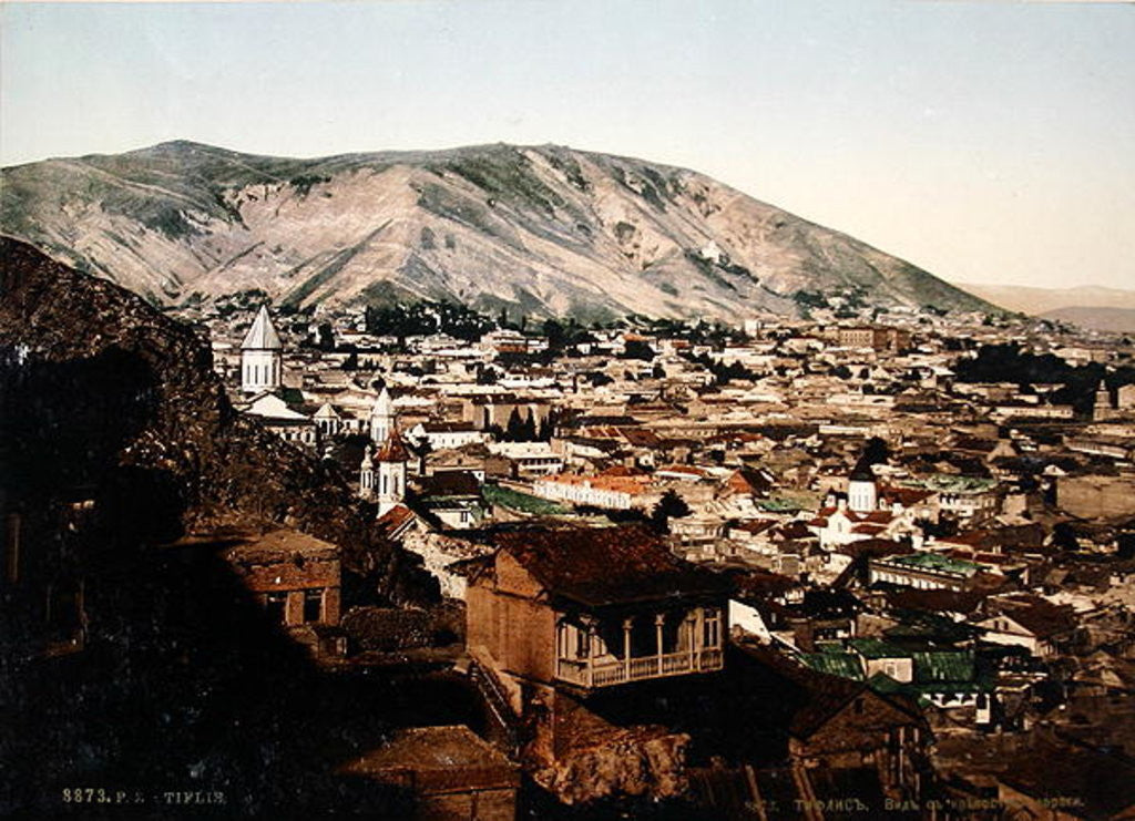 Detail of Vintage postcard of Tbilisi by Russian Photographer