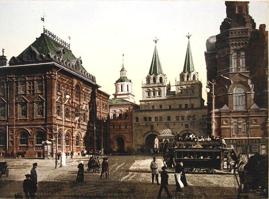 Vintage postcard of Moscow
