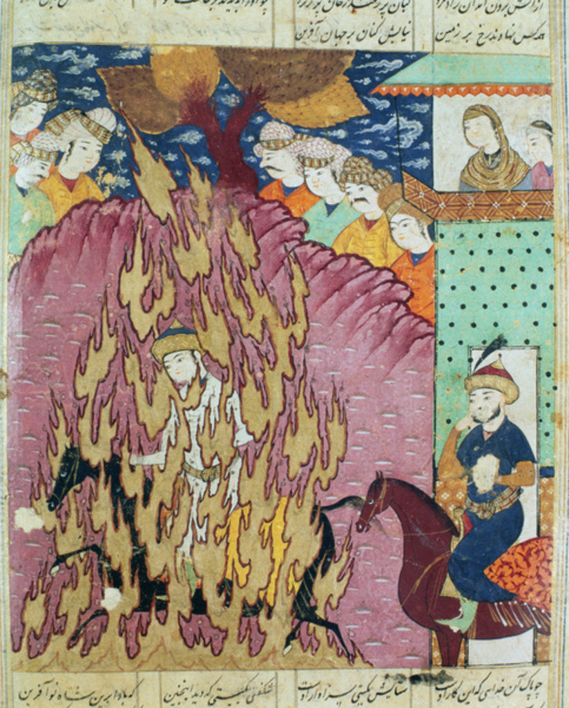 Detail of Siavash's trial by fire by Persian School