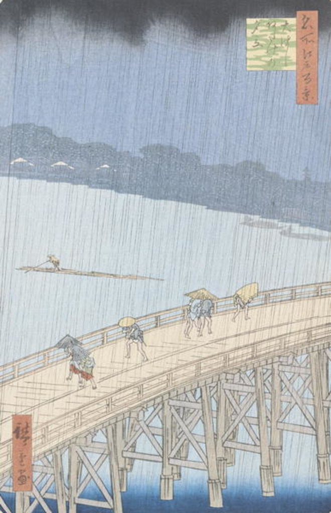 Detail of Sudden Shower on Ohashi Bridge at Ataka by Ando or Utagawa Hiroshige