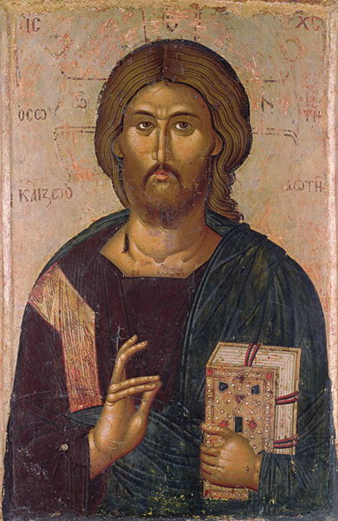 Detail of Christ the Redeemer, Source of Life by Byzantine