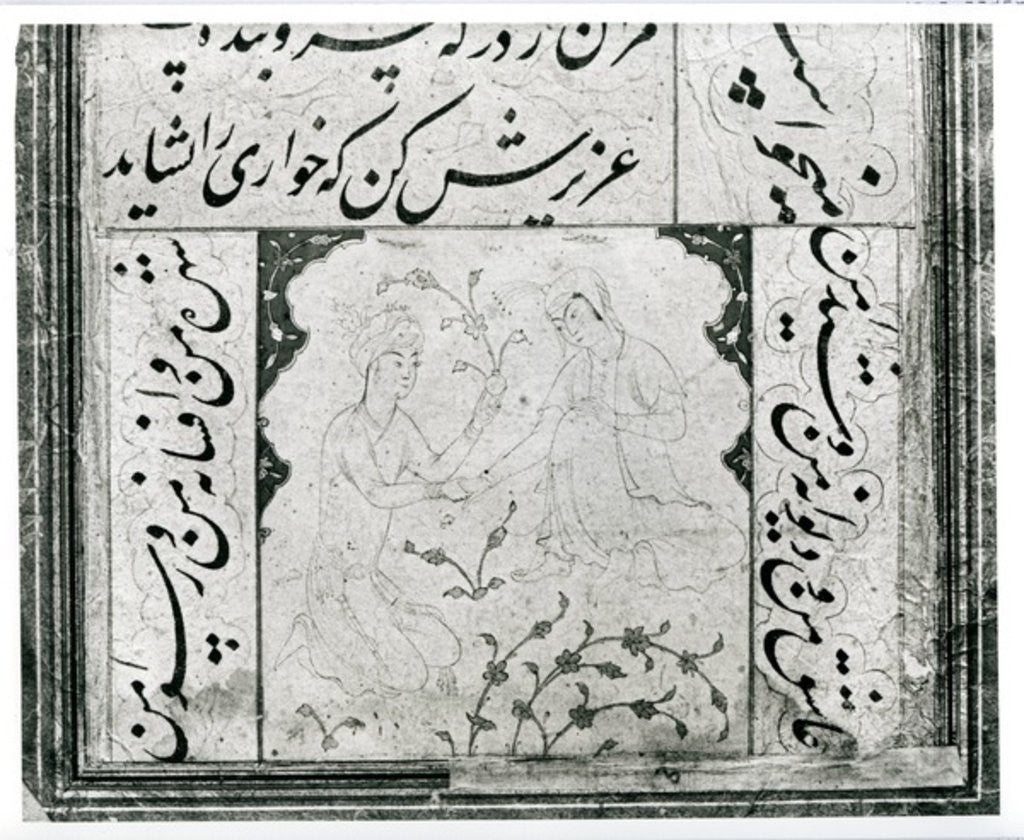 Detail of Lovers by Persian School