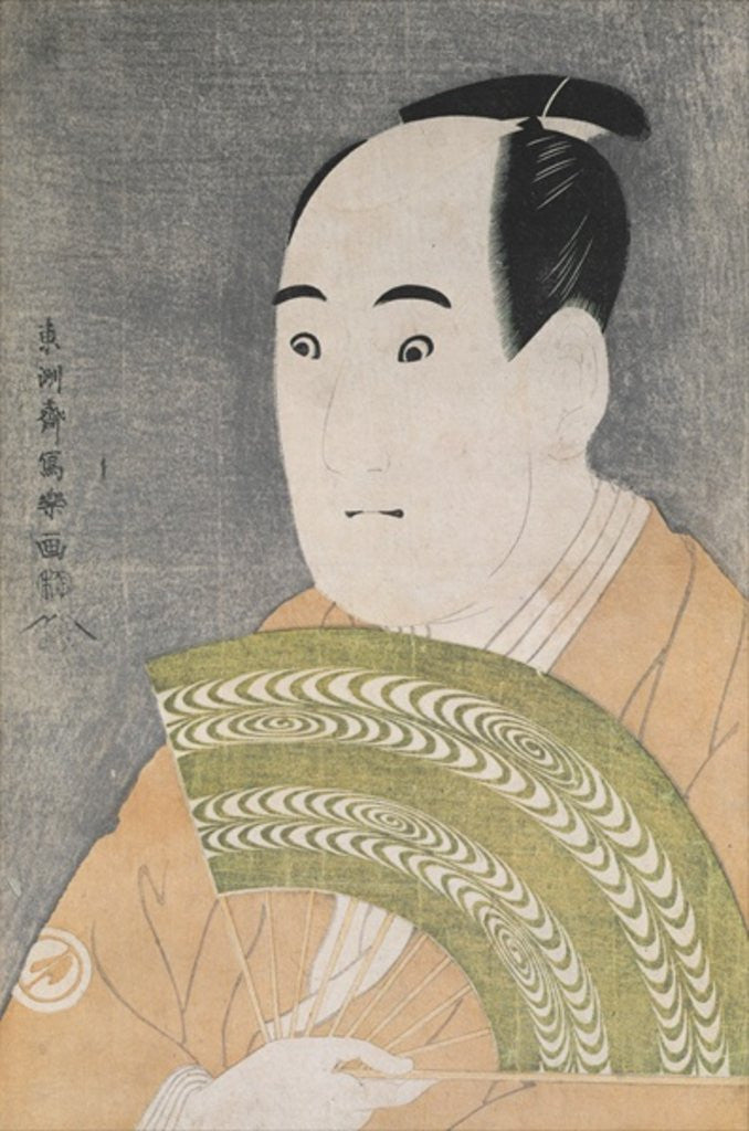 Detail of Sawamura Sojuro III in the Role of Ogishi Kurando in the play 'Hana Ayame Bunroku Soga' by Toshusai Sharaku