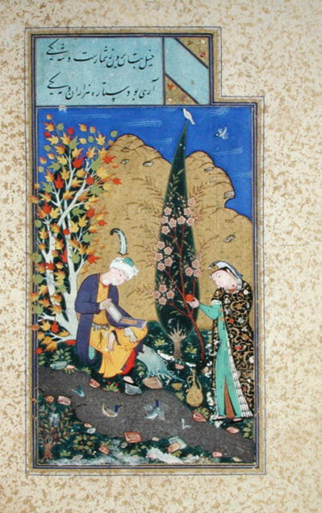 Detail of Ms C-860 fol.41b Two Lovers in a Flowering Orchard by Persian School