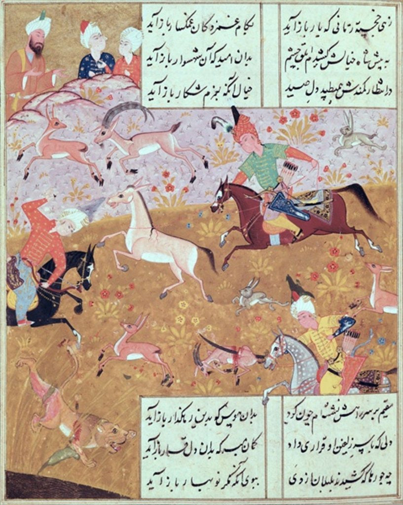 Detail of Fol.65r The Royal Hunt by Persian School