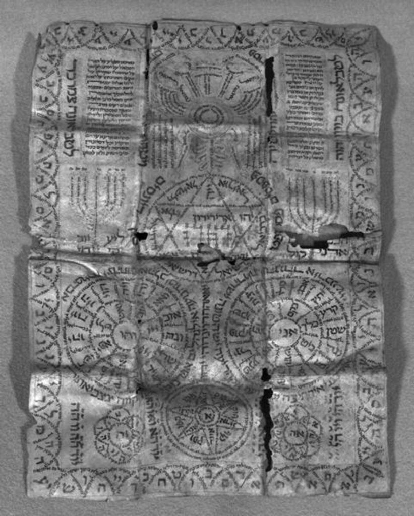 Detail of Cabalistic amulet by Jewish school