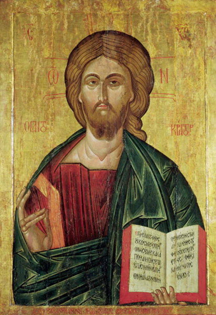 Detail of Christ Pantocrator by Bulgarian School