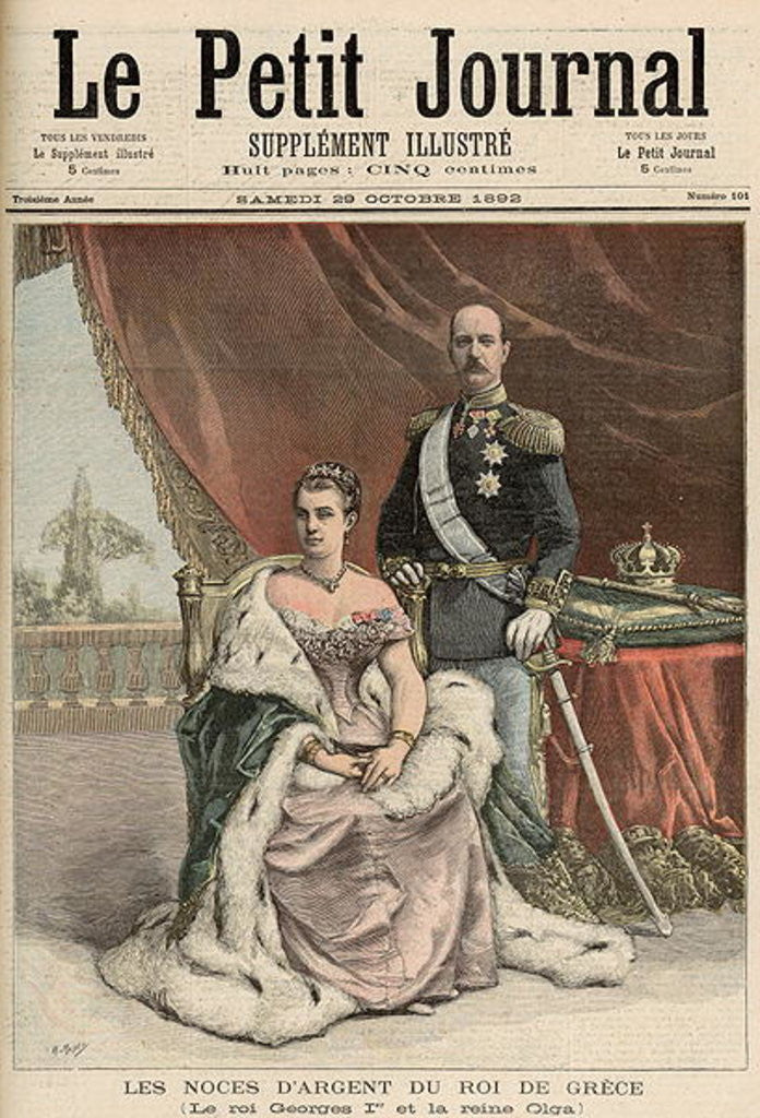 Detail of The Silver Wedding Anniversary of the King of Greece by Henri Meyer
