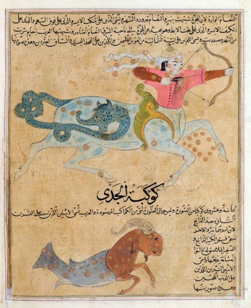 Detail of Ms E-7 fol.29b The Constellations of Sagittarius and Capricorn by Islamic School
