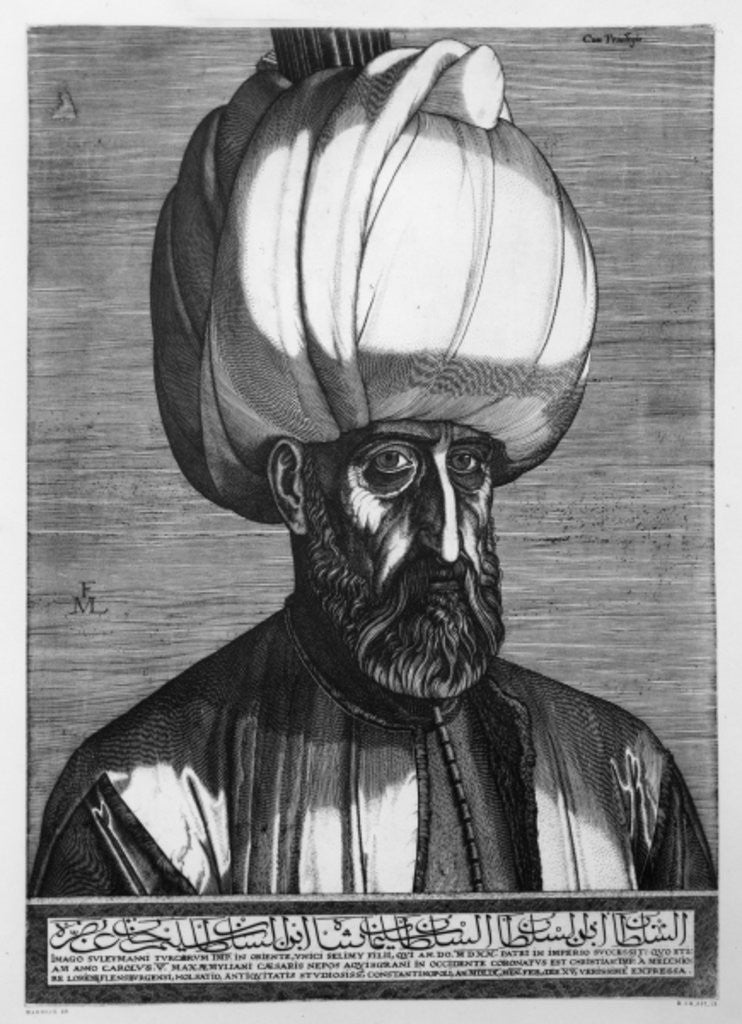 Detail of Suleiman the Magnificen by Melchior Lorck