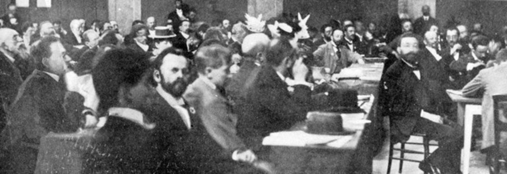 Detail of Group of Delegates at the Zionist Congress, Basle by Swiss Photographer