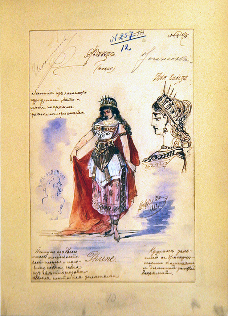 Costume designs for the role of Phrine in the opera 'Faust' by Charles Gounod