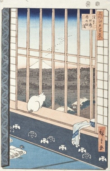 Detail of Asakusa Rice Fields and Festival of Torinomachi from the Series One Hundred Famous Views of Edo by Ando or Utagawa Hiroshige