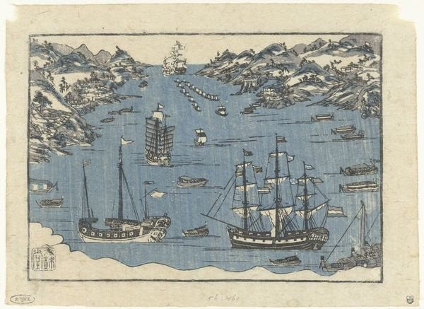 Detail of Bunkindo print of foreign ships in the port of Nagasaki by Japanese School