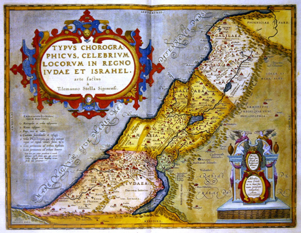 Detail of Celebrated places in Judea and Israel by Abraham Ortelius