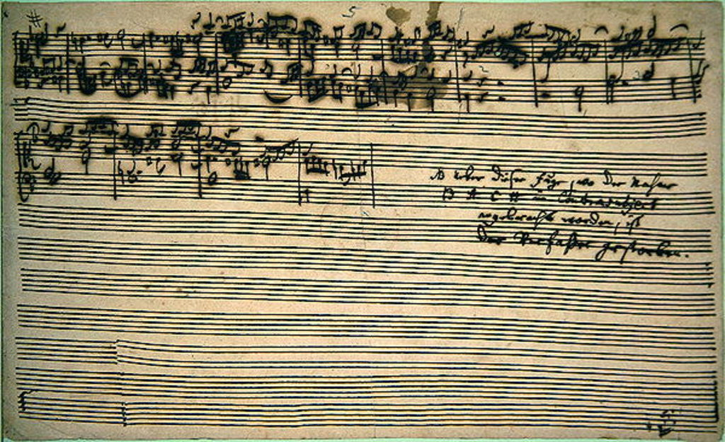 Detail of Last page of The Art of Fugue by Johann Sebastian Bach