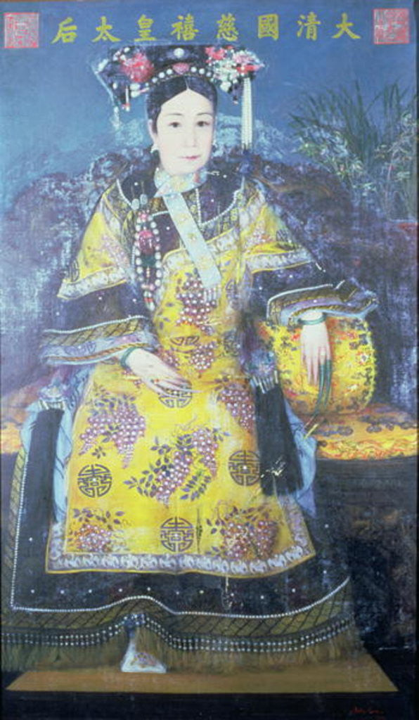Detail of Portrait of the Empress Dowager Cixi by Chinese School