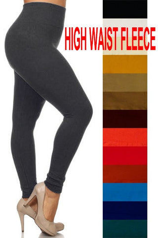 2017 High Waist Leggings (cg)