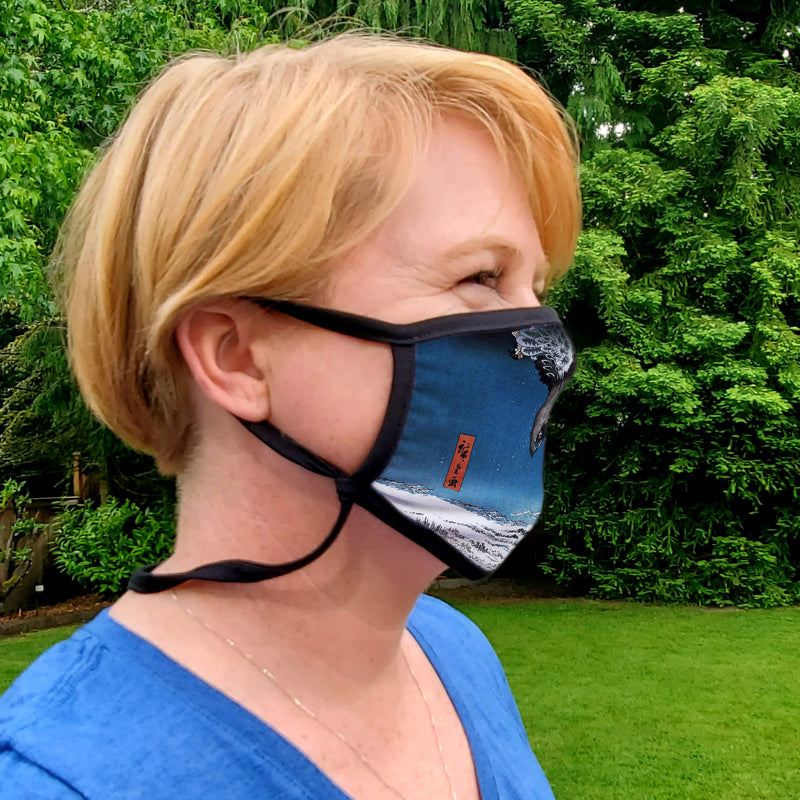 Buttonsmith Hiroshige Eagle Adult XL Adjustable Face Mask with Filter Pocket - Made in the USA - Buttonsmith Inc.