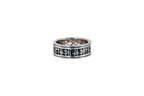 "S/sil Oxidized Viking Rune Wide Ring ""Remember me, I remember you. Love me, I love you."""