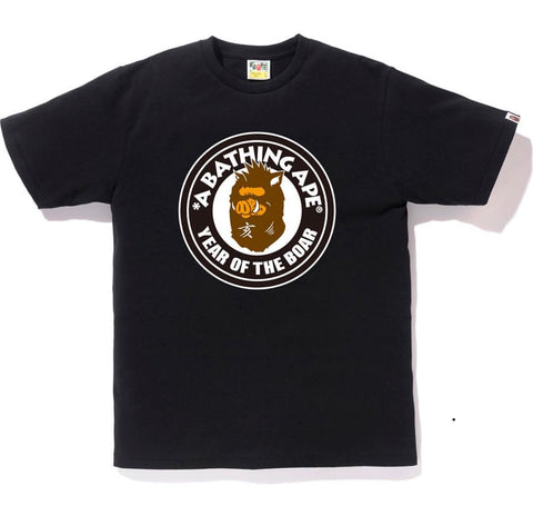 Bape Year of the Boar Tee
