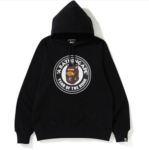 Bape Year of the Boar Pullover Hoodie