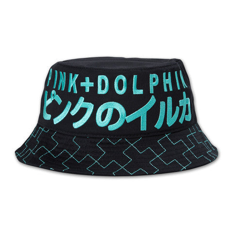 2a149f9e46049 Pink Dolphin Katakana Bucket Hat in Black – Authentic Sole Boutique