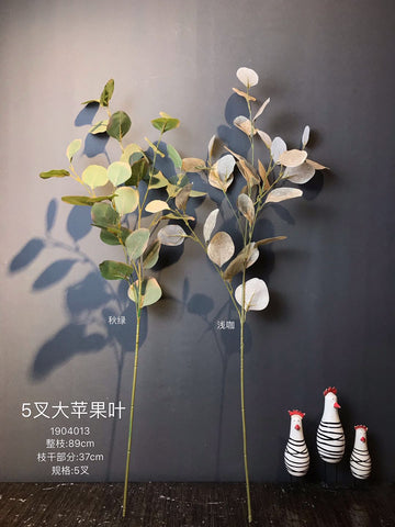 Silver Green Apple leaf for Wedding artificial flower