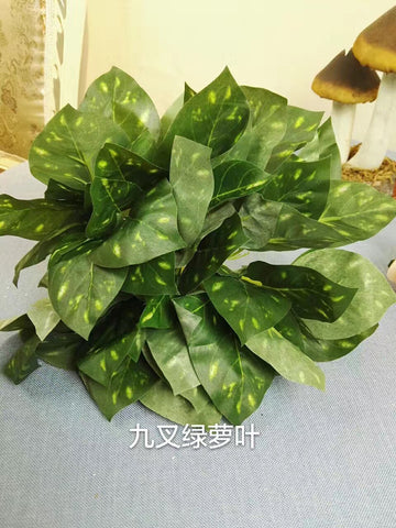 Philodendron Green leaf Bunch Artificial Flower/Greenery for Wedding home decor - Richview Glass Wedding Supplies