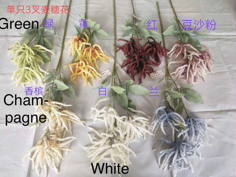 White Amaranthus Flower single stem filler hanging real touch