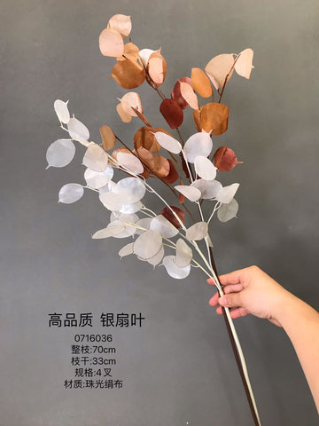 Chocolate Brown Lunaria long stem artificial flower shell