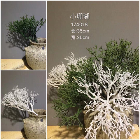 Faux coral branch (White)