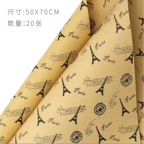 "27""x20"" Eiffel Tower Wrapping Paper brown paper"