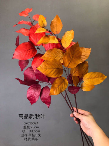 Fall leaf yellow Artificial long stem leaf greenery